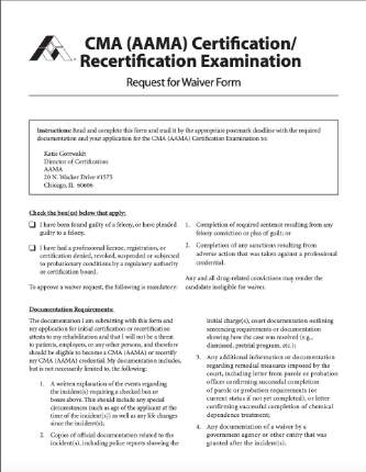 aama waiver request form